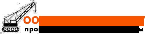 СтройМаксимум Ангарск - промышленный бетон, полимерный пол, заливка пола бетоном, наливной пол в ангарске, stroymaksimum38.ru